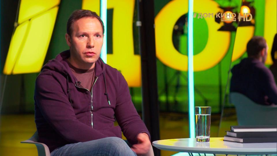Михаил Сегал/Кино про Алексеева