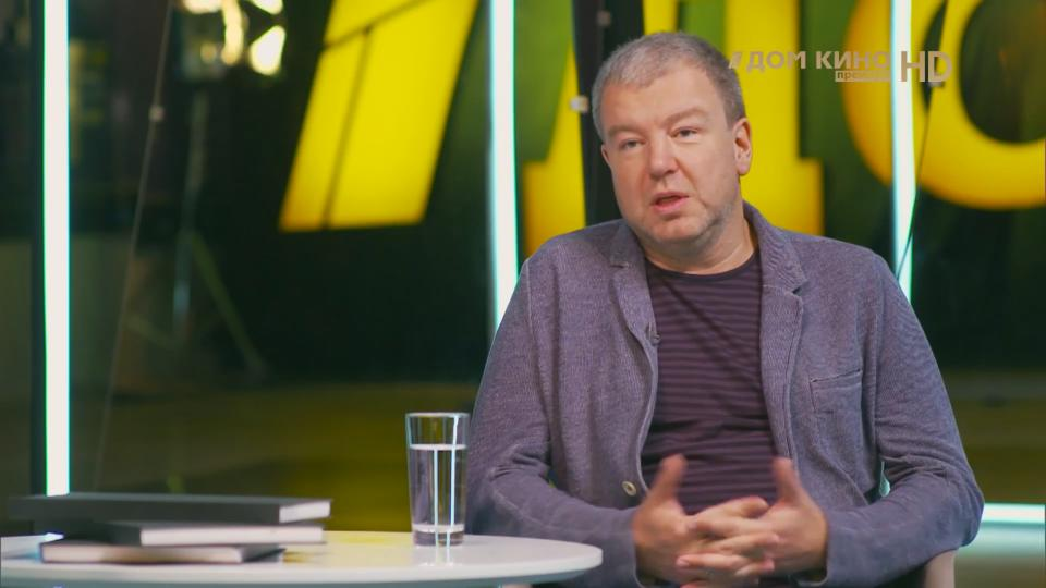 Александр Робак/Горько-2